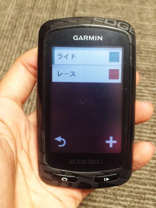 garmin-navigation (8)