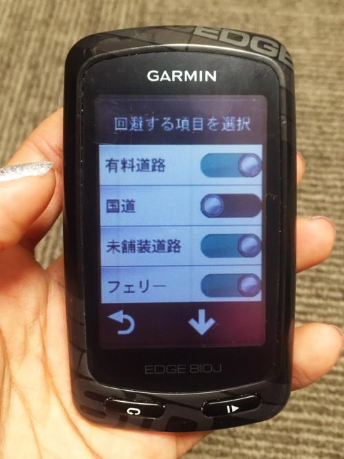 garmin-navigation (3)