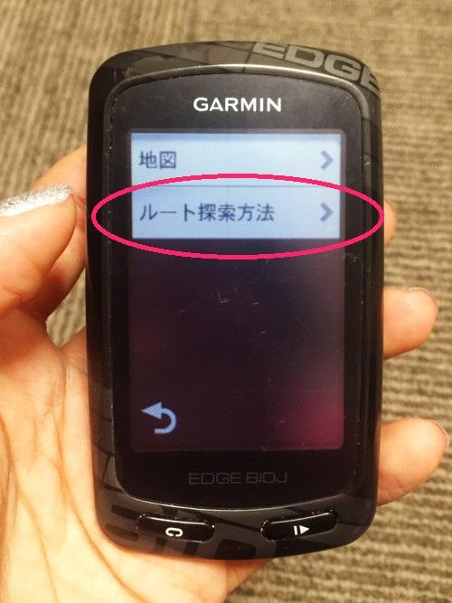 garmin-navigation (6)
