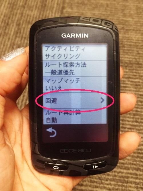 garmin-navigation (10)