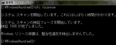 sfc04