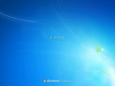 windows7mui_014