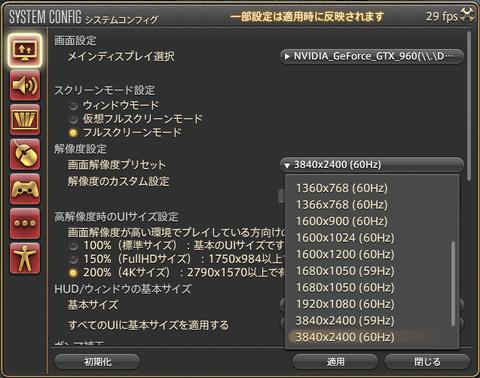 FF14CP