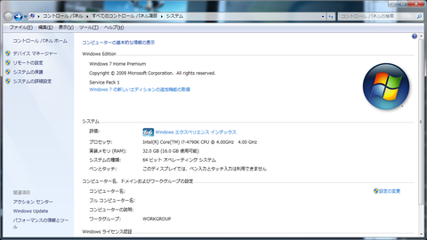 windows7-cpu-check