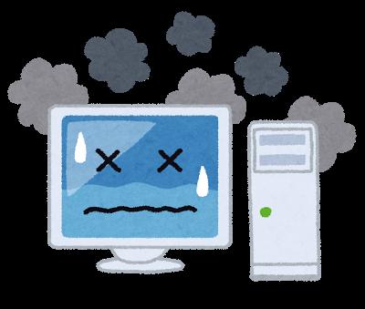 computer_desktop_broken