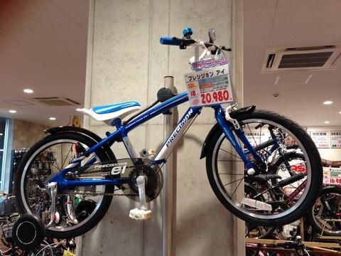 自転車の 自転車 あさひ 値段 : ... 月 : アルミのロバ 自転車記録