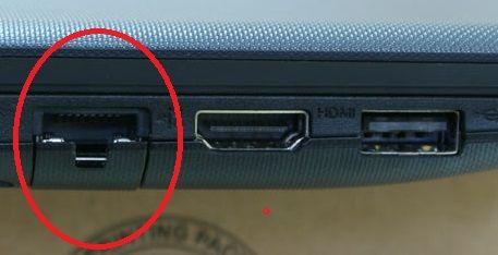 Lenovo-S210T-ports