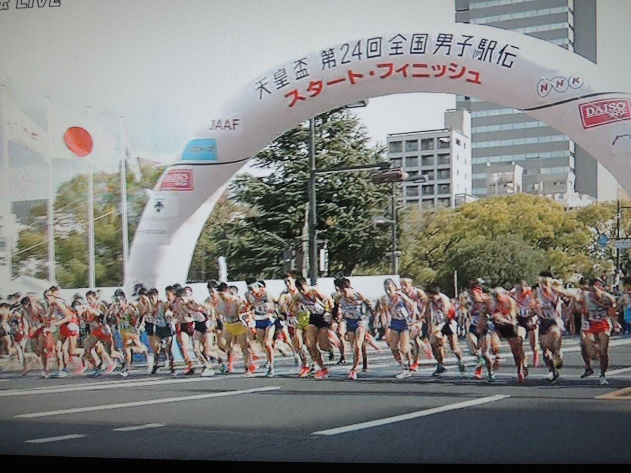 男子 2020 全国 駅伝