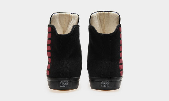 These-Sneakers-are-Inspired-by-Han-Solo-6