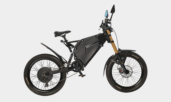 E-Bike-Can-Go-236-Miles-on-One-Charge-new