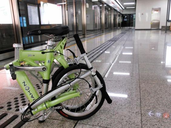 Dahon_Jifo_16_Folding_Bike