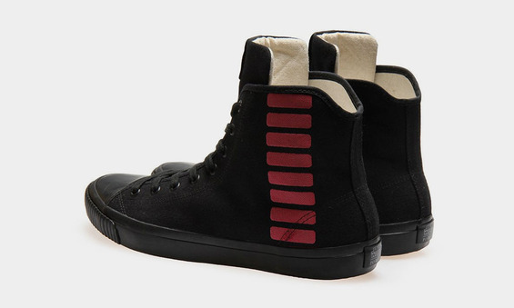 These-Sneakers-are-Inspired-by-Han-Solo-3