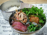 鶏胸肉の油淋鶏弁当