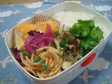 舞茸と豚肉の炒め物弁当
