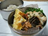 和風の梅しそ鶏肉のゴロゴロ焼き弁当