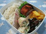 椎茸カップ弁当