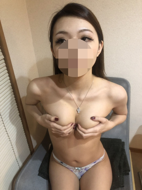 S__3014737