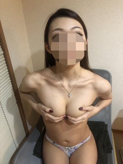 S__3014736