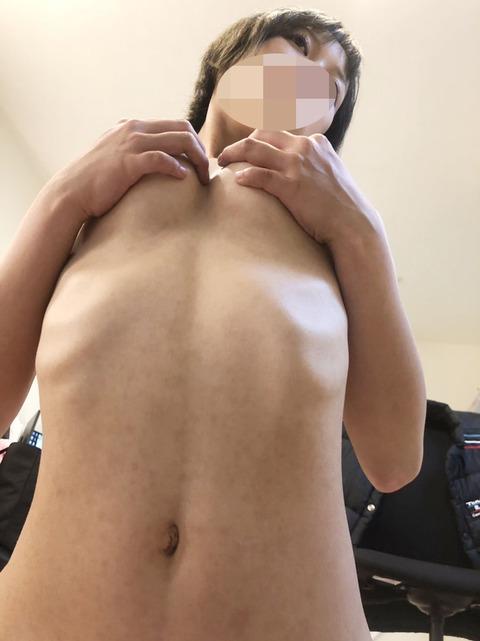 S__2744389