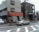 ニューラーメンショップ店
