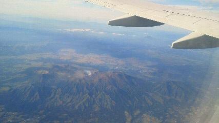 阿蘇山ー2