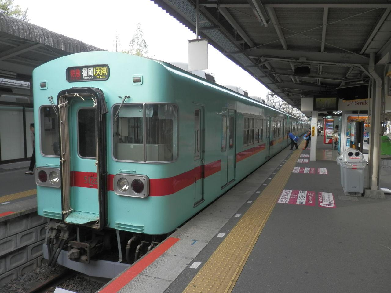P4030271