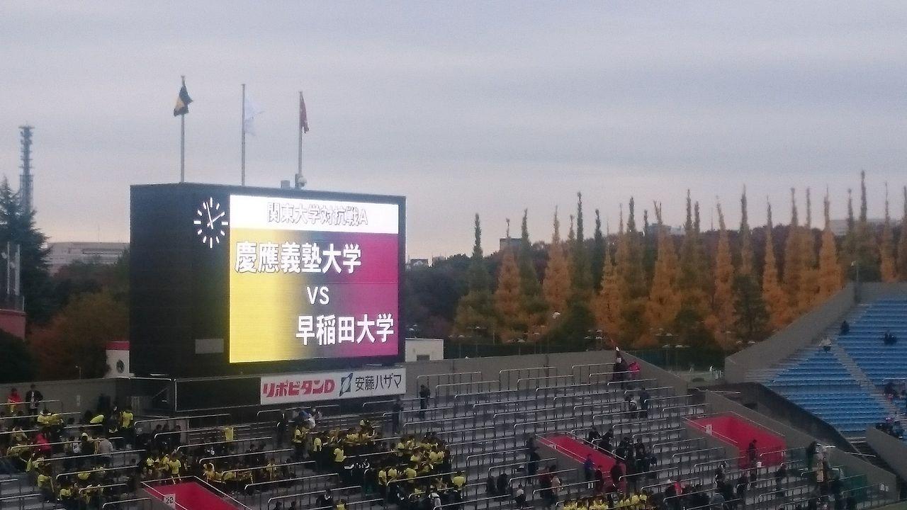 2016早慶戦