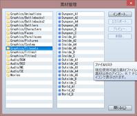 VXAce14