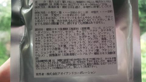 IMG_20170703_174533