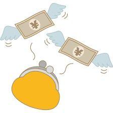 お金yjimage