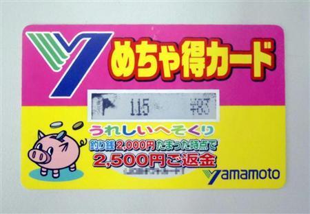 20140917-00000106-san-000-7-view