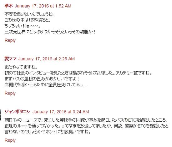 2016-01-18_054926