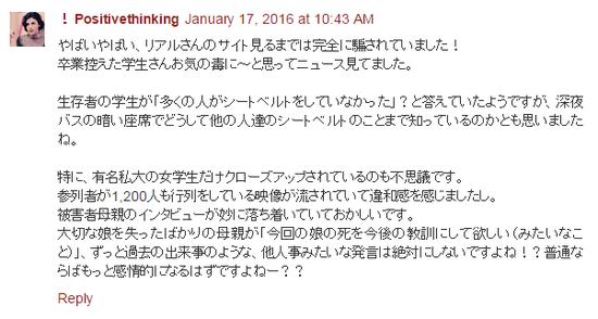 2016-01-18_054950