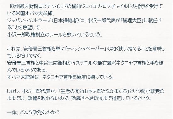 2015-06-29_192644
