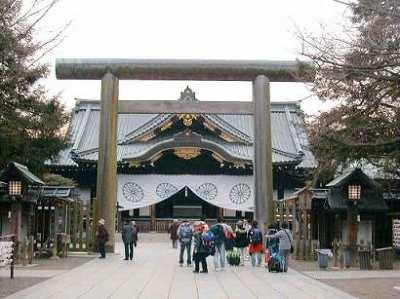 靖国神社�