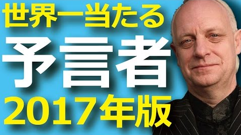 2017-01-05_174301