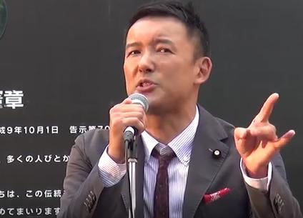 山本太郎サタニスト2