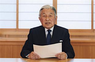 1608okimochi-0022025738_310