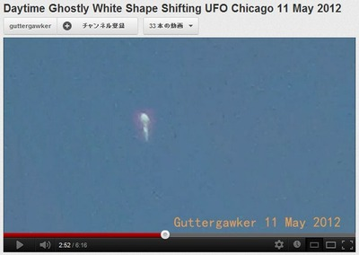 daytime-ghostly-white-shape-shifting-ufo-chicago-11-may-2012