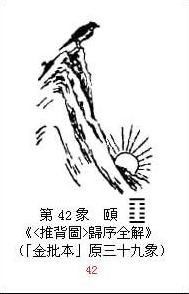 2017-06-01_094808