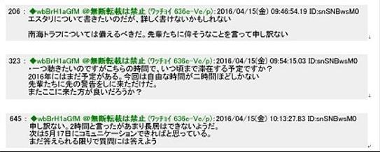 2016-04-29_160115