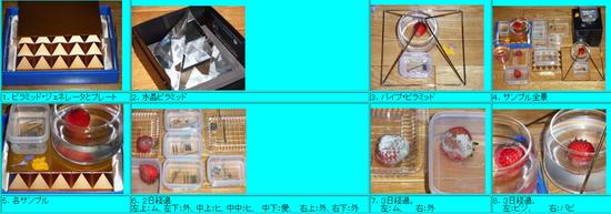 2015-11-03_150617