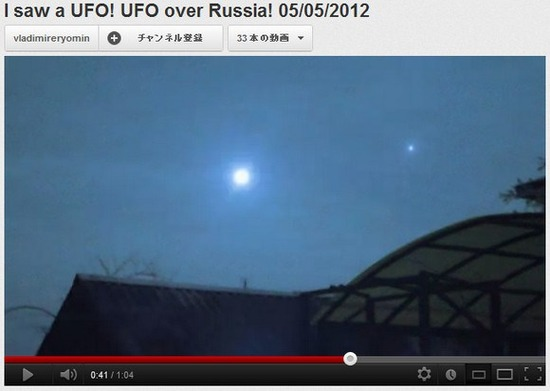 i-saw-a-ufo-ufo-over-russia