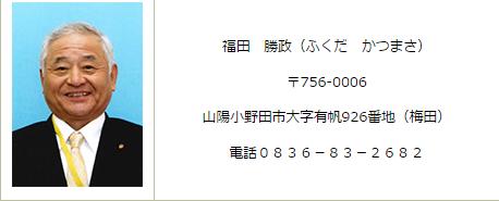 2015-07-30_234955