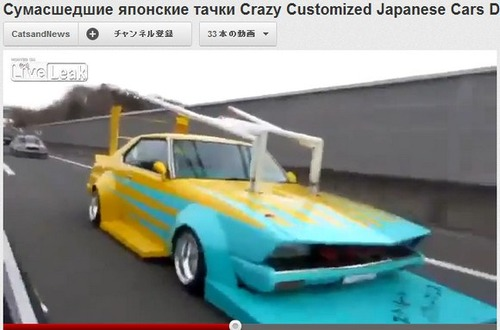 crazy-customized-japanese-cars-dragon-ball