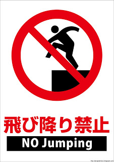 pictogram664NO_Jumping