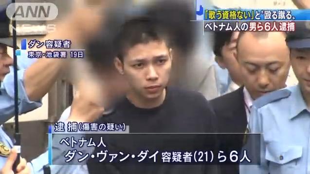 新宿区の飲食店で、客の男性に「殺すぞ」などと怒鳴り、殴る蹴る