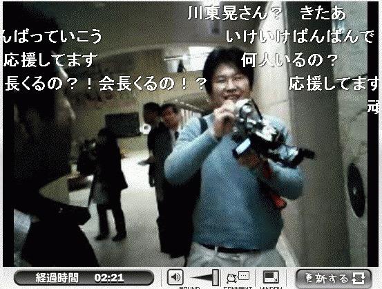 1103584 徳島県教組業務妨害事件(とくしまけんきょうそぎょうむぼうがいじけん)と... 地