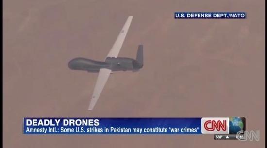 pakistan-drone3