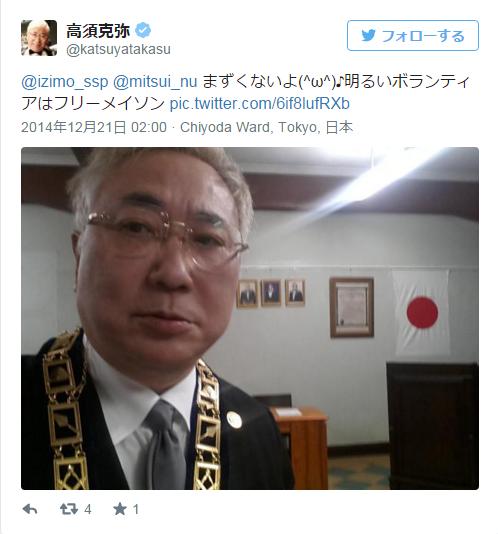 2015-11-03_003141